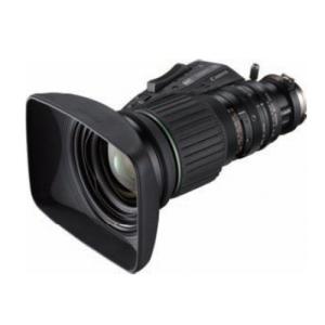 Ottica Canon HD grandangolo